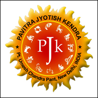 Pavitra Jyotish Kendra Logo
